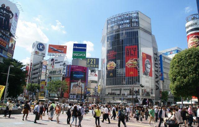 渋谷周辺の安くてお得な医療脱毛とエステ脱毛!